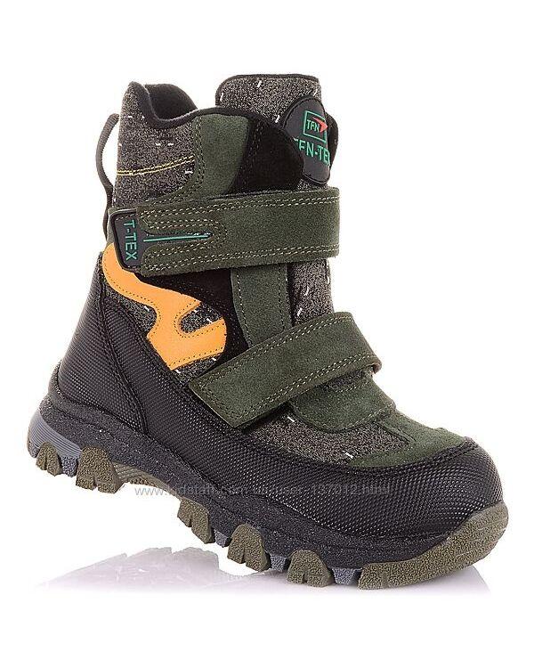 Демисезонные ботинки на липучках для мальчиков 31-36 р-р 5.3.98