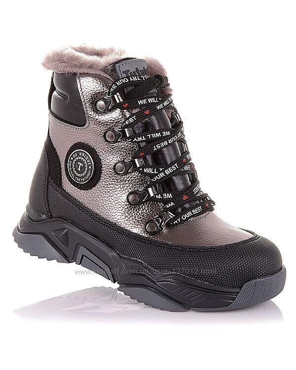 Зимние ботинки на шнурках и молнии для девочек 37-40 р-р 11.4.321