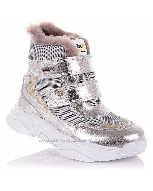 Зимние ботинки на массивной подошве для девочек 26-30 р-р 11.4.319