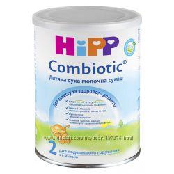 HiPP Молочная смесь Combiotic 2 350грамм хипп