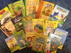 Детские книги, пазлы
