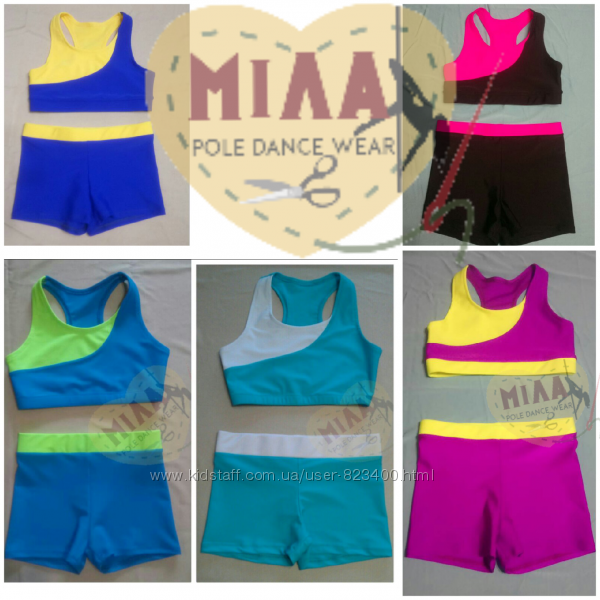 Детский комплект для тренировок pole dance спорт гимнастика акробатика