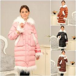 Зимняя куртка для девочки Лаура