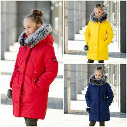 Зимняя куртка пальто для девочки Жизель , рр 110-146
