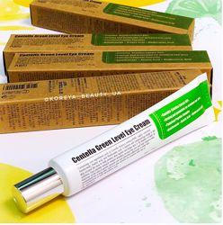 Подтягивающий крем для век Purito Centella Green Level Eye Cream