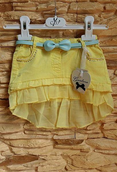 Юбки, юбки-шорты Nutmeg и Gaialuna на 9-24 месяца, размеры 80-92