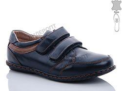 Кожаные туфли Kangfu р.31-36