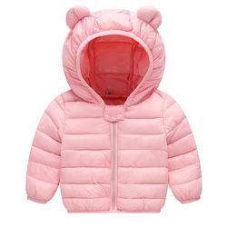 Курточки-мишки для малышей унисекс