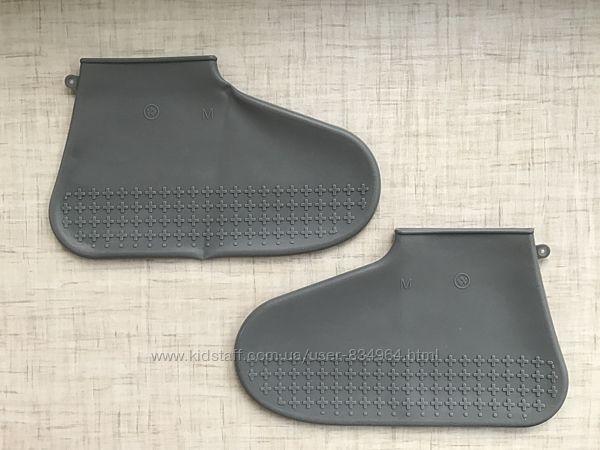Водонепроницаемые силиконовые чехлы для обуви