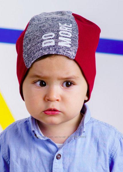 Детские осенние шапки, наборы Dembohouse