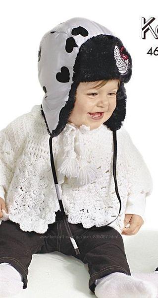 Ушанка на девочку Кенди р. 46 бело-чёрная