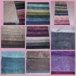 Ткань для штор велюр Ибица мраморная, 310 см, пошив и дизайн