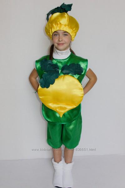 Карнавальный костюм Репа Репка Ріпка 98-122 см продажа