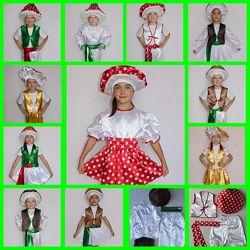 Прокат карнавальных костюмов грибы мухомор, боровик, опенок, лисичка
