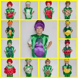 Прокат карнавальных костюмов овощей