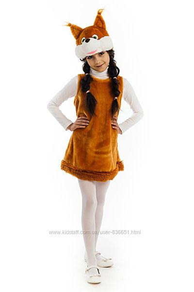 Карнавальный костюм сарафан Белочка, распродажа