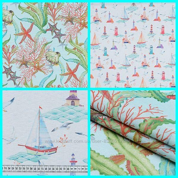 Красивые ткани для декора с морской тематикой, пошив