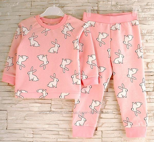 Детская пижама футер с начесом рост 68 - 146