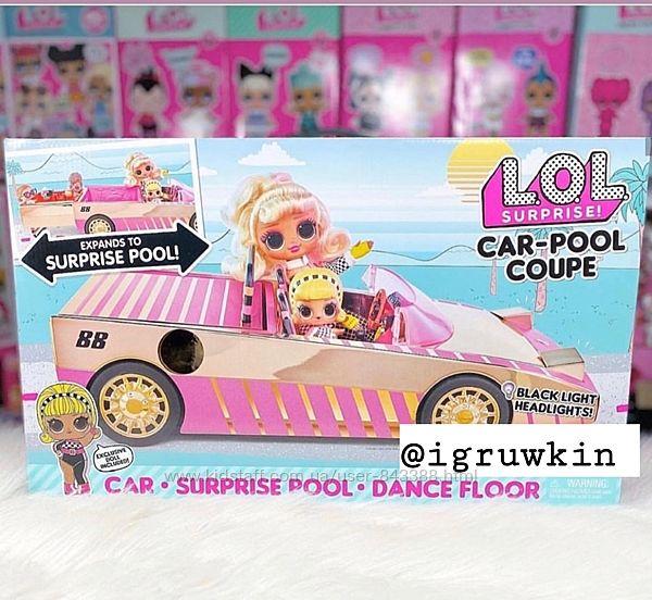Машина лол кабриолет с куклой лол LOL Surprise Car Pool Coupe