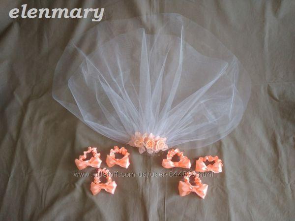 свадебный Набор для девичника 15