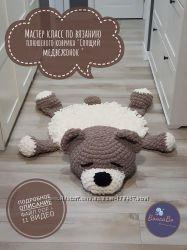 Мастер класс вязаный плюшевый коврик Спящий медвежонок