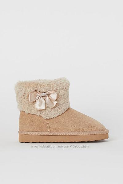 Угги сапожки для девочки h&m сапоги/ботинки зимние чоботи р. 30,31,32,33