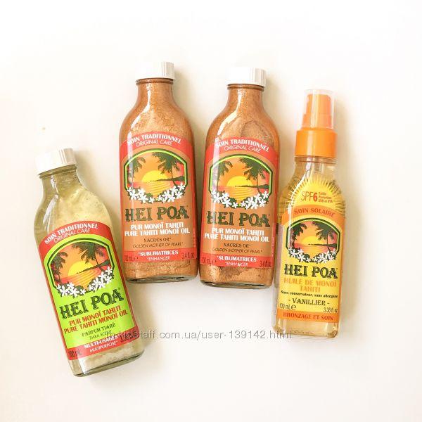 Натуральные масла для тела и волос из Франции