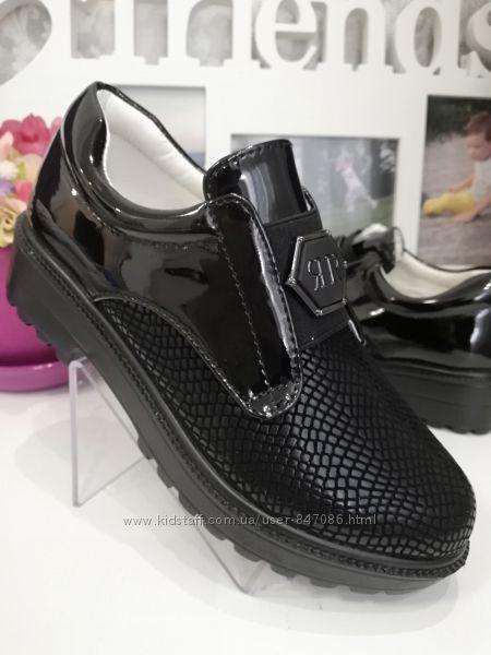 Закрытые школьные туфли для девочки 30-37