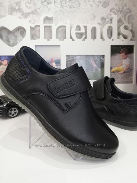 Школьные туфли для мальчика EeBb 32-37