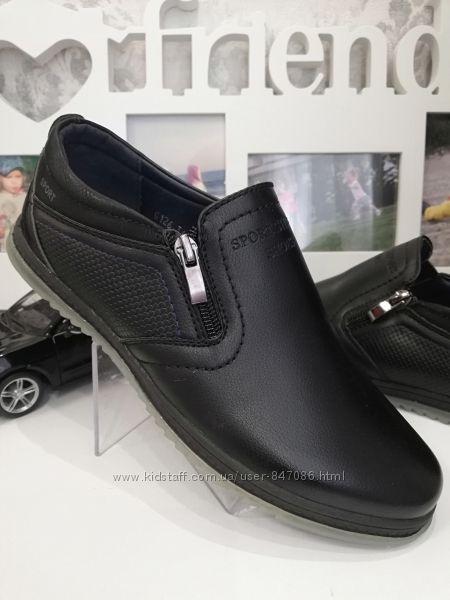 Подростковые туфли для мальчиков EeBb 36-41