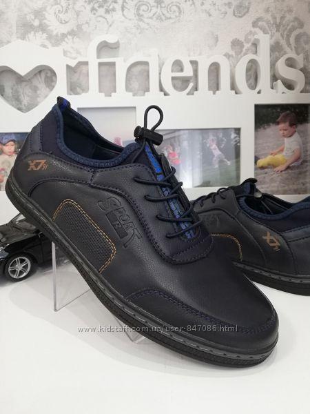 Подростковые спортивные туфли для мальчиков EeBb 36-41