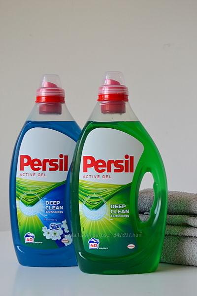 Persil active gel - 2л - 40 прань - Оригінал - 4 види в асортименті