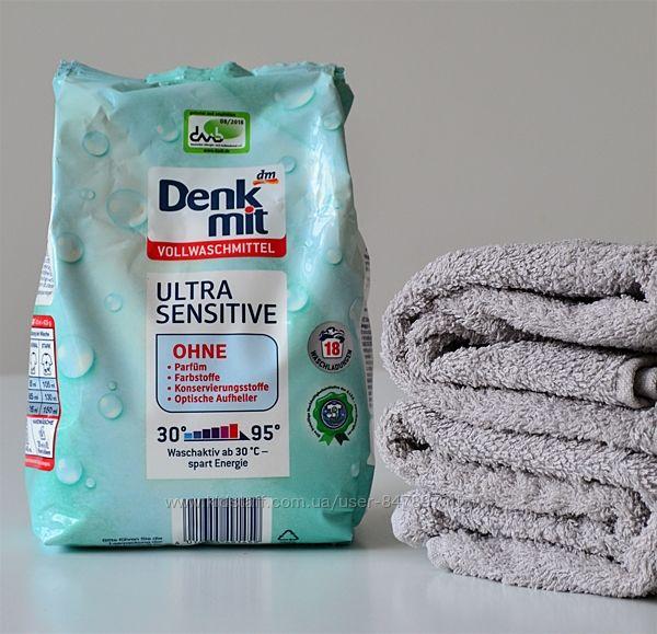Denkmit ultra sensitive - найкраще для Ваших діток