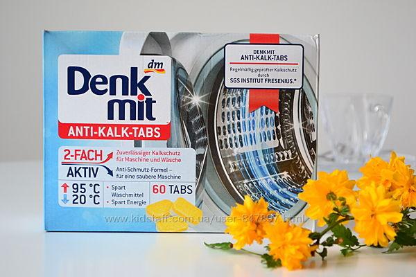 Denkmit Anti-Kalt Tabs - таблетки від накипу для пральних машин - 60 шт