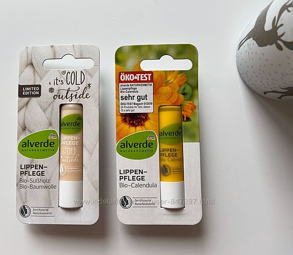 Alverde naturkosmetik lippen pflege - бальзам на губи - 4. 8 г