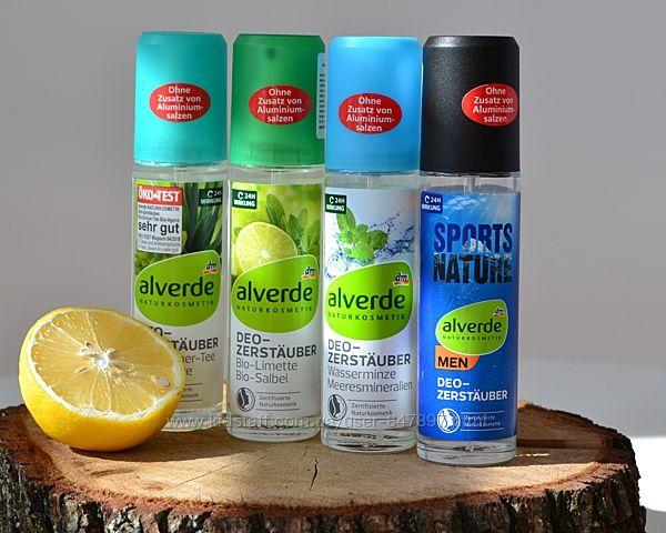 Alverde Deo-Zerstuber  аерозольний дезодорант від Алверде - 5 видів