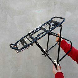 Багажник для велосипеда задний 26-29 Велобагажник алюминиевый