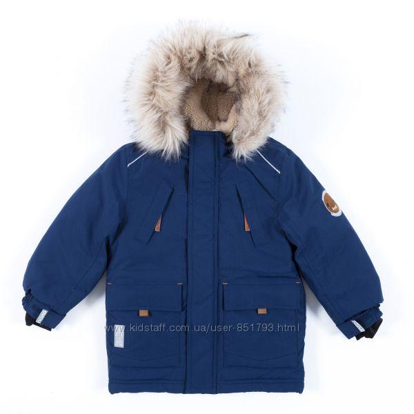 Куртка-парка для мальчиков до -30 град Нано Nano Канада