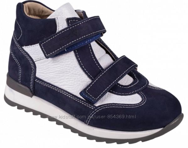 Ортопедические кроссовки для детей и взрослых