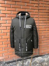 Зимняя куртка на мальчика подростковая