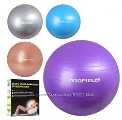 PROFI Ball для фитнеса и беременных. Фитболы от 55см до 85см.
