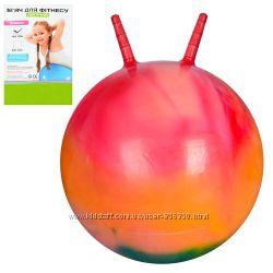 PROFIT Ball 45см - мяч для фитнеса детский. Утолщенные стенки. До 100 кг.