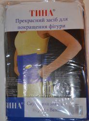 Термопояс для похудения ТИНА от SUNEX- Тайвань. 25см102см