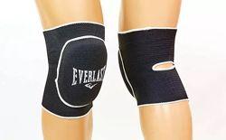 Наколенники спортивные Everlast волейбол, танцы, гимнастика, фитнес. Защита.