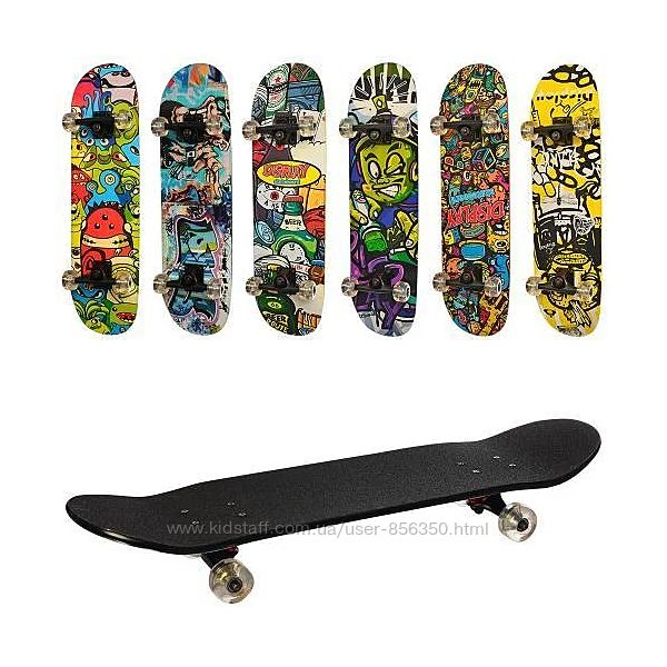 Profi Скейт MS 0355-2 до 100кг. Поверхность наждачка. 9 слоев клена.