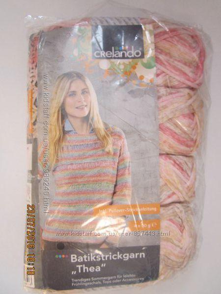 Нитки для вязания crelando thea германия, 4 шт по 50 г