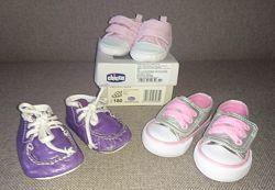 Перше взуття для дівчинки