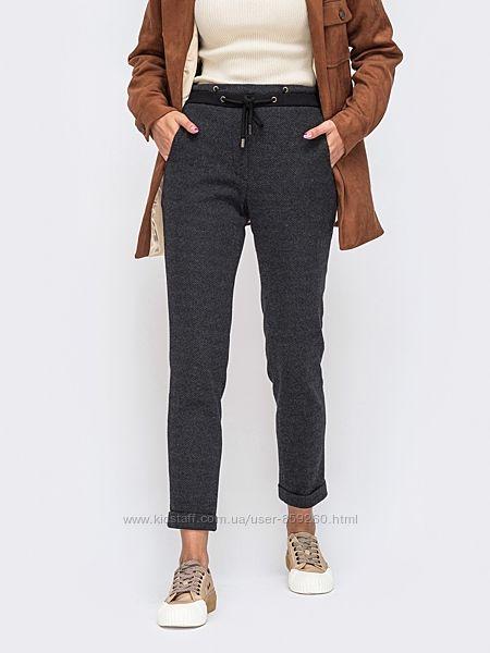 Теплые брюки на резинке