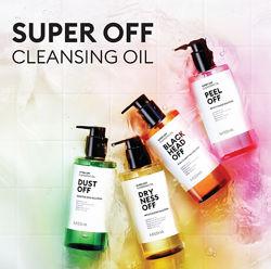 Гидрофильные масла Missha Super Off Cleansing Oil