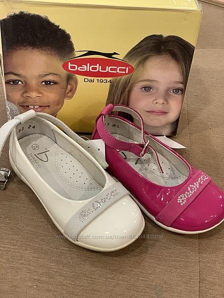 Balducci туфлі італія 22, 23, 24